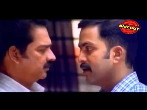 Vargam Malayalam Movie Diaglouge Scene Prithviraj