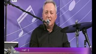 Grupa Kupska zvona-Suzne oči Katarine