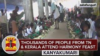 Thousands of People from TN & Kerala attend Harmony Feast | Kanyakumari | ThanthI TV