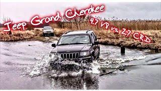 getlinkyoutube.com-Jeep Grand Cherokee 4.7 V8 vs. 2.7 CRD pierwsze jazdy terenowe