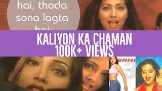 Kaliyon Ka Chaman - Kaanta Laga - Bangle Ke Peeche - 720p HD