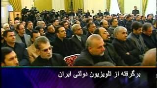 اختلاف میان دولت و قوه قضاییه ایران بر سر پرونده رحیمی