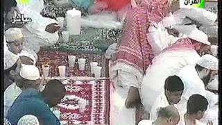 تسجيل قديم لأذان الفطور للشيخ فاروق عبدالرحمن حضراوي ليلة ١٤رمضان ١٤١٥ المصادف لشهر شباط ١٩٩٥