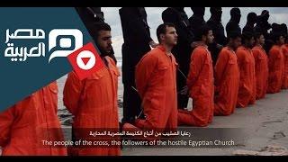 getlinkyoutube.com-مصر العربية | الناجون من الذبح ... قصة الهروب من سكين داعش في ليبيا