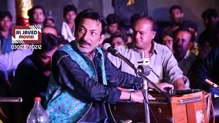Mola Mera Ve Ghar Howay(Hassan Sadiq)2017