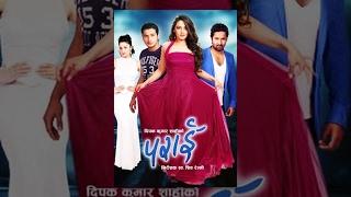 PARAI | New Nepali Full Movie 2016/2073 | Gobind Shahi, Garima Panta, Niraj Baral, Nandita K.C