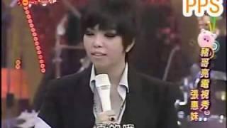 getlinkyoutube.com-20090801-猪哥会社1_张惠妹_余天李亚萍夫婦_7-2.Mp4