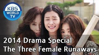 getlinkyoutube.com-The Three Female Runaways | 세 여자 가출 소동 (Drama Special / 2014.10.17)