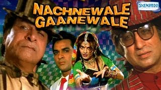 getlinkyoutube.com-Nachnewale Gaanewale - Sheeba, Shakti Kapoor & Kader Khan - Bollywood Full Movie HQ