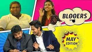 Viva - Bloopers | May Edition width=
