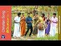 மனவாளன் வருகிறாரு | Christian Song|  Yesappa Vol-3