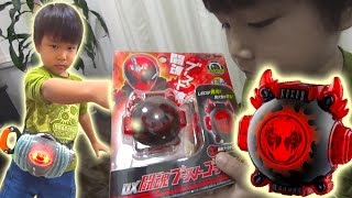 getlinkyoutube.com-仮面ライダーゴーストの「DX闘魂ブーストゴーストアイコン」で遊ぶ息子。Kamen Rider Ghost  Toukon Boost Ghost Eyecon