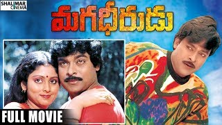 getlinkyoutube.com-Magadheerudu Telugu Full Length Movie ||  Chiranjeevi, Jayasudha, Chandra Mohan