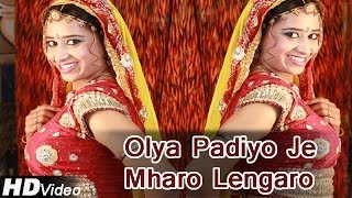 "getlinkyoutube.com-""Olya Padiyo Je Mharo Lengaro"" 