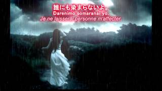 Miwako Okuda - Shizuku [Lyrics + Traduction]