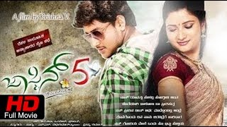 getlinkyoutube.com-Jasmine.5 – ಜಾಸ್ಮಿನ್.೫   Latest Kannada Full Movie 2016   Mohan, Navya   Kannada Horror Movie
