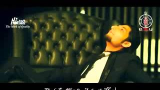 best sad song of 2013 by bilal saeed