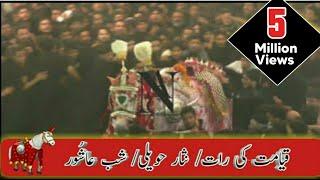 getlinkyoutube.com-10 muharram shab-e- Ashur  nisar Haveli lahore 1437 2015