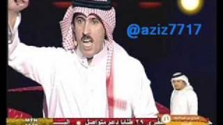 قصيدة خلف المشعان في تغريدة صالح الشيحي