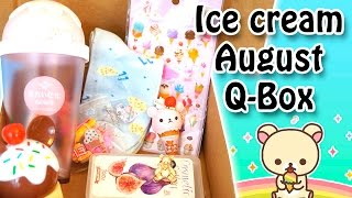 getlinkyoutube.com-Kawaii Ice Cream Themed August Q-Box Unboxing