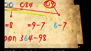 getlinkyoutube.com-สูตรหวย2ตัวล่าง1/4/59 (เข้า 10 งวดติด) ให้เลขท้าย2ตัว  1 เมษายน 2559 สูตรหวยแม่นๆ  สูตรหวยเด็ดงวดนี้