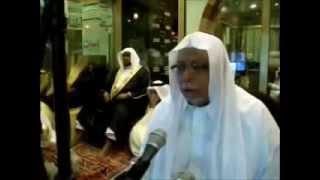 Takbir/takbeer EID Makkah تكبيرات العيد