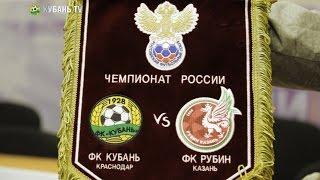 "getlinkyoutube.com-""Кубань"" - ""Рубин"". 2:1"