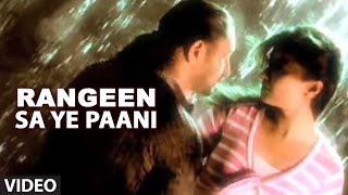 Arvinder Singh Rangeen Sa Ye Paani - Full Video Song ᴴᴰ - Rangeen Paani Album