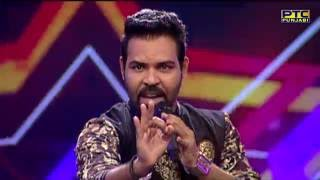 getlinkyoutube.com-KANTH KALER performing LIVE | GRAND FINALE | Voice of Punjab Chhota Champ 3 | PTC Punjabi
