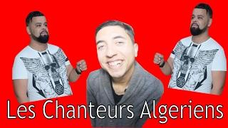 Les Chanteurs Algériens مغنيي الراي في الجزائر - ِChemsou Blink 2017