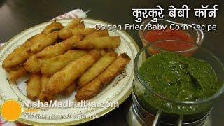 getlinkyoutube.com-Baby Corn Fry  -  Golden Fried Baby Corn Recipe