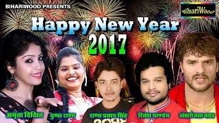 getlinkyoutube.com-Happy New Year 2017 | Khesari lal Yadav | Ritesh Pandey | Pushpa Rana | Amrita Dixit | Bhojpuri Song
