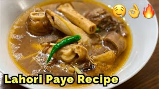 getlinkyoutube.com-MUTTON PAYA (Goat Trotters) How to make goat trotters easy recipe by (HUMA IN THE KITCHEN)