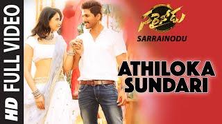 Athiloka Sundari Full Video Song ||