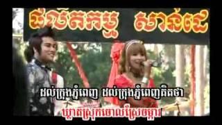 getlinkyoutube.com-Meas Saly - Oh ! Songsa Kyom Euy