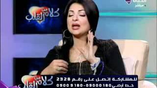 getlinkyoutube.com-د.سمر العمريطي_علاج القولون 2