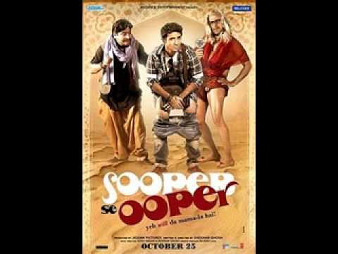 Gun Gun Gutar Song Sooper Se Ooper Movie