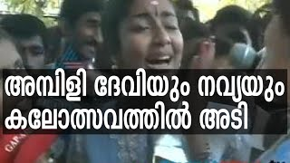 Navya Nair Vs Ambili Devi controversy in Kerala School Kalolsavam 2001 : Asianet News Archives