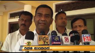 Politics again rise - Tissa Attanayake