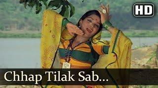 Main Tulsi Tere Aanganki - Chhap Tilak Sab - Lata Mangeshkar - Asha Bhosle