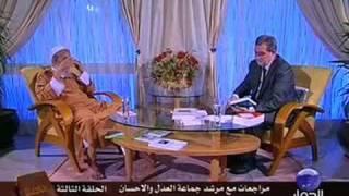 مراجعات مع الشيخ عبد السلام ياسين الحلقة ٣، الجزء ٤