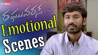Raghuvaran B.Tech Emotional Scenes - Telugu Sentimental And Emotional Scenes - 2016