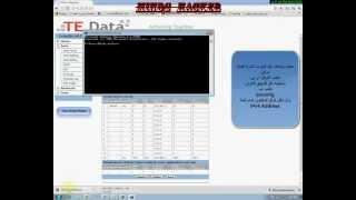 getlinkyoutube.com-فتح بورت فى روتر EchoLife HG520b