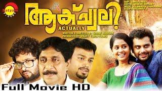 getlinkyoutube.com-Actually   Malayalam Full Movie HD   Hemanth Menon   Aju Varghese
