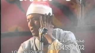 getlinkyoutube.com-عزاء الشيخ السيد شاهين الشيخ قطب احمد الطويل 10 8 2004