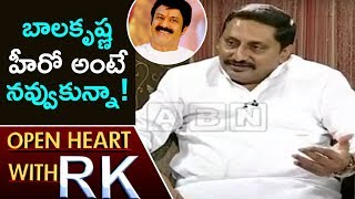 I Never Thought Balakrishna Will Become Hero, Says Former CM Kiran Kumar Reddy | Open Heart With RK