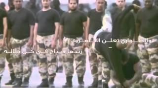 getlinkyoutube.com-شيلة صقور نايف قوات الطوارئ الخاصه