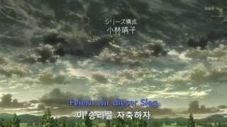 getlinkyoutube.com-진격의 거인 2nd 오프닝 자유의 날개