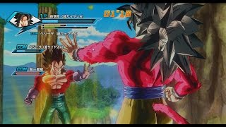 "Dragon Ball Xenoverse - Team ""GT"" VS Team ""Battle Of Gods"""