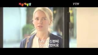 getlinkyoutube.com-서로의 아들을 탐한 두 엄마...'투 마더스' / YTN
